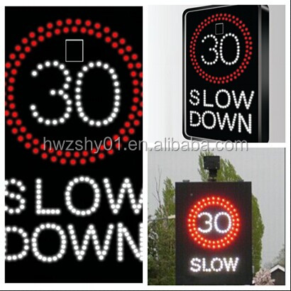 Vehicle activated signs radar speed sign with trailer new model
