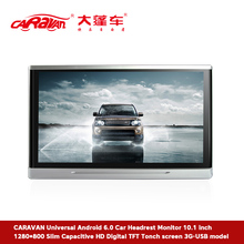 CARAVAN Universal Android 6.0 Car Headrest Monitor 10.1 inch 1280*800 Slim Capacitive HD Digital TFT Tonch screen 3G-USB model