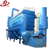 Industrial pulse jet dust collector wood dust extraction systems