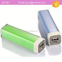 Custom Color Portable Charger Power Bank 2200MAH