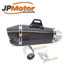 51mm Double Outlet Universal Motorcycle Carbon Fiber Exhaust Muffler