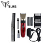 New Design Professional Rechargeable Electric Pet Grooming Hair Clipper Dog Hair Clipper