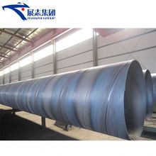 High Quality DB - API 5L x50 x42 X60, X65 black painted spiral Welded steel Line Pipe