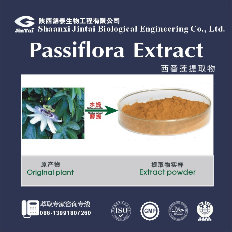 Top Quality Passion Flower Extract Hypericin Powder