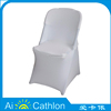 Restaurant Kitchen Curtains Chair Cover Factory