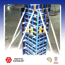 Adjustable steel Pillar formwork System for frame structure building