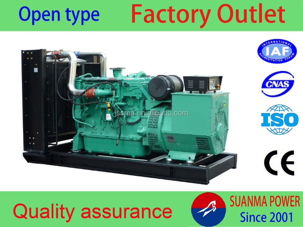 Cumminns OEM factory supply best price 50kw auto start diesel generator