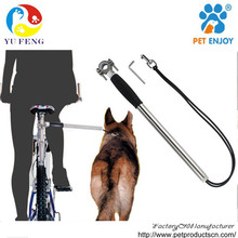 yufeng 190cm pull length Bicycle Dog Leash Stainless Pet Training Leash lead for Walking Dog while Riding Bike B-02-1