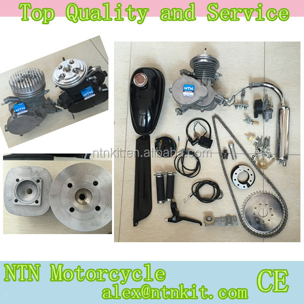 f50 bicycle engine/ motorized bicycle kit/ gasoline engine kit for bicycle