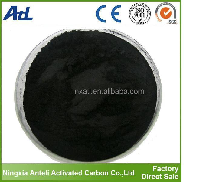 low ash and high iodine value Charcoal activated carbon powder