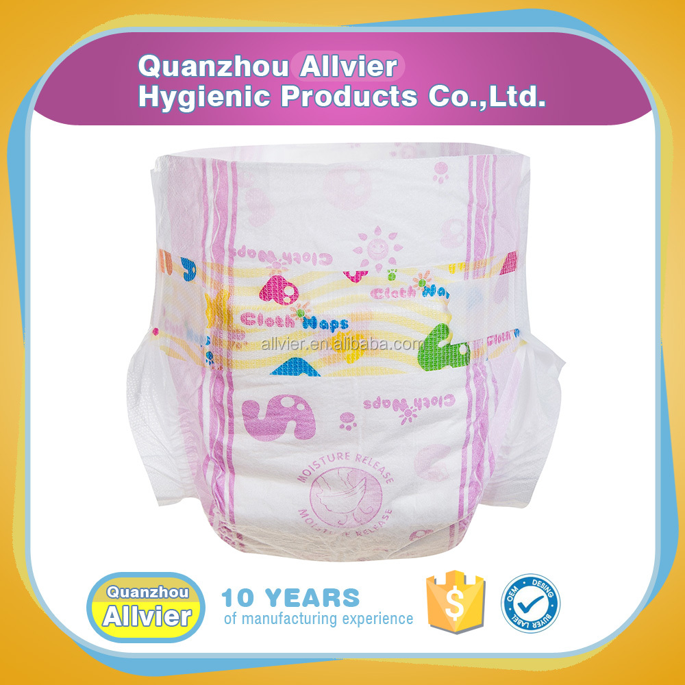 High quality disposable baby diapers in bulk