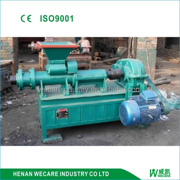 energy saving coconut shell charcoal briquette machine