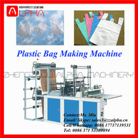 Heat sealing cold cutting biodegradable plastic bag making machine