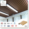 /product-detail/wpc-fauxwood-indoor-suspended-ceiling-designs-100-25mm-modern-kitchen-roof-panel-china-supplier-60376615232.html