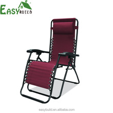 Patio Zero gravity chair folding sleeping chair made in China