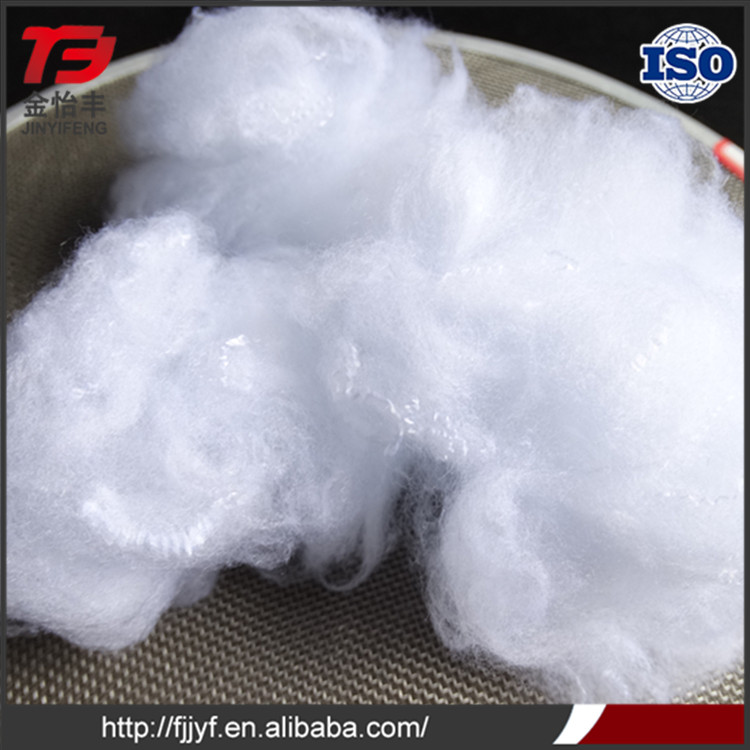 Fiber raw material recycled polyester staple fiber price