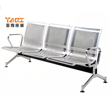 2017 hotsale stainless steel seat back public salon waiting room arm chairs exectuive waiting room chair (YA-51)