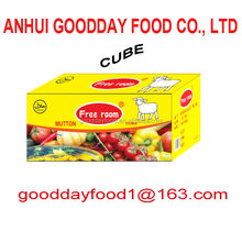 goodday factory halal muslim mutton goat instant seasoning soup cubes