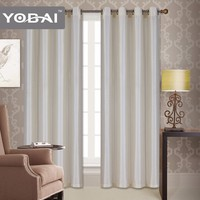 100 Polyester Solid Faux Silk Fabric Curtain