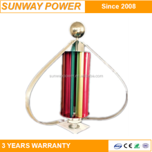 Hot sales vertical wind turbine generator 100W-400W for wind turbine power system with 3 years warranty