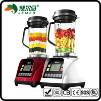 2016 Newest home appliance national juicer blender food processor