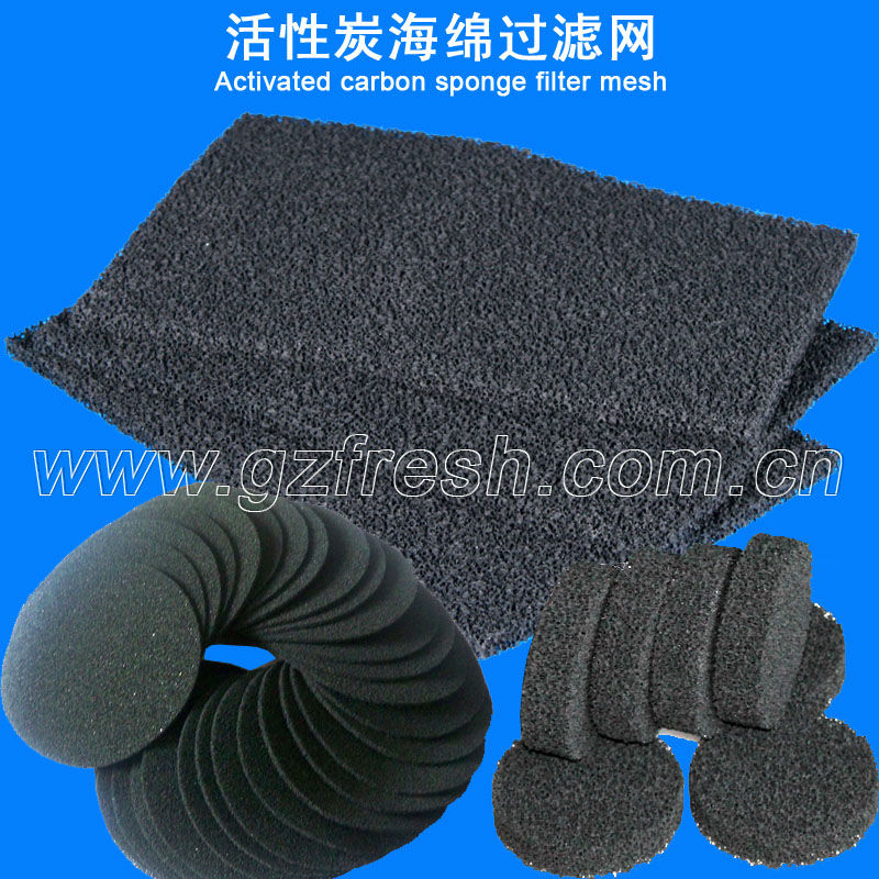 supply activated carbon sponge filter mesh/carbon foam in filter mesh