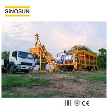 SLB15 mini mobile asphalt batch mixer plant