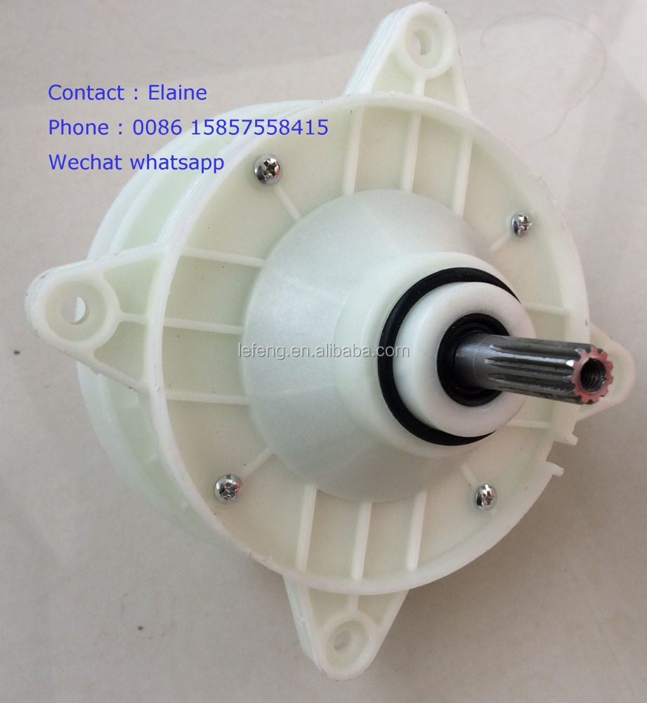 toshiba washing machine gearbox
