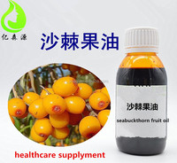 Herbal Extract Organic Sea buckthorn Fruit Oil Bulk wholesale price for healthcare supplyment