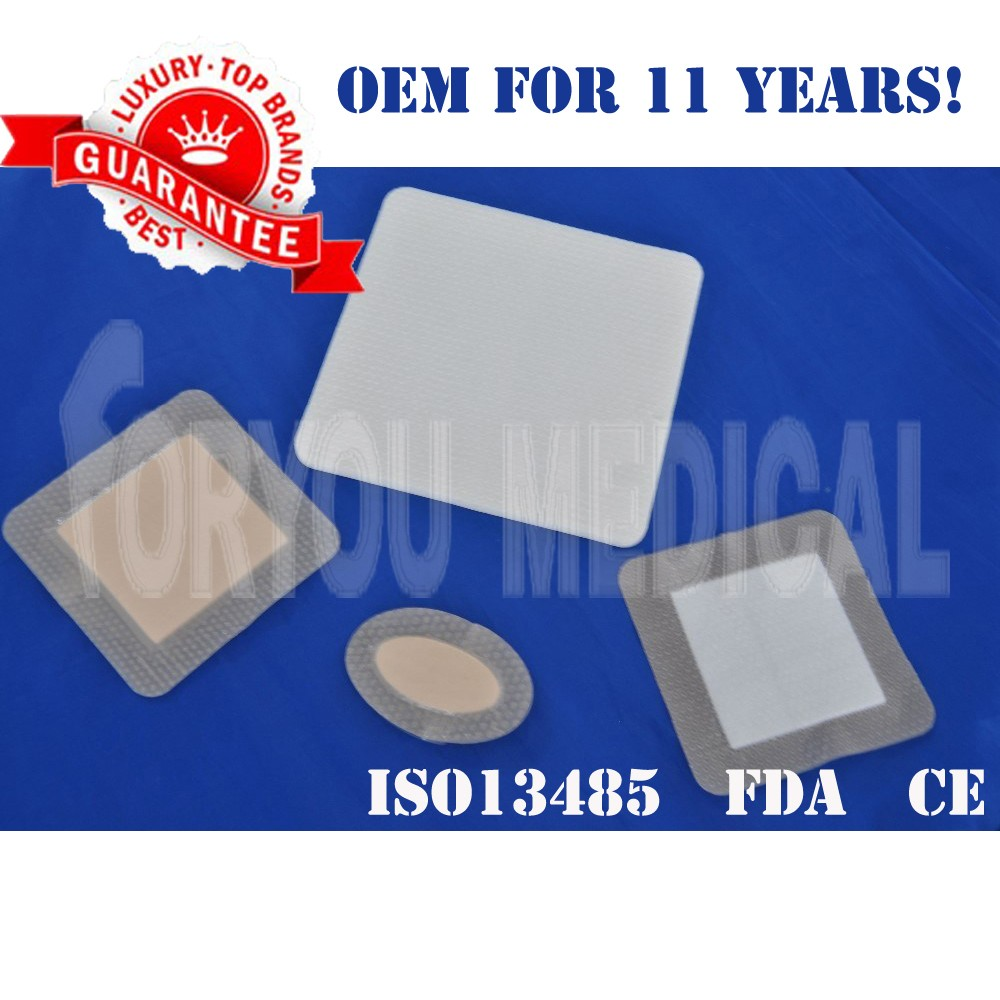 2016 Top Premium CE FDA 510K Medical bordered foam dressing, medical consumables components, Silver Foam Wound Dressing