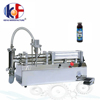 /product-detail/bottle-for-liquid-shoe-polish-filling-machine-60200188815.html