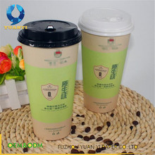 14oz Blank green paper drink cup for custom printing
