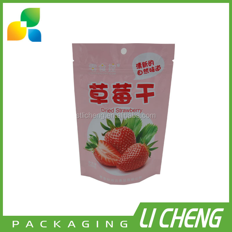 Manufacturer wholesale and custom printed ziplock plastic bag for food packaging
