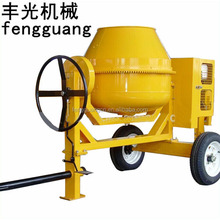cheap price portable manual cement concrete mixer 300 litre