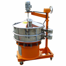 vibrating sieving machine powder sieving machine with magnet