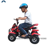 49CC small mini kid racing atvs pink 50cc atv