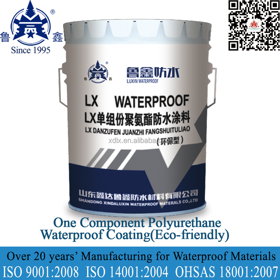 No smell Single-component polyurethane PU waterproof coating