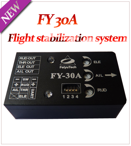 gyro FY-30A flight control system rc hobby parts