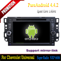 2 din quad core 3g/wifi bluetooth touch screen mirror-link hotspot mp3/mp4 radio gps for android 4.4 Epica dvd