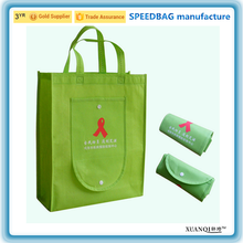 factory customize cheap gift promotion non-woven folding portable shopping bag with logo