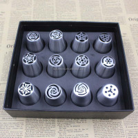 New design Stainless Steel Pastry Icing Nozzles Decorating Cakes Cake Tips sets