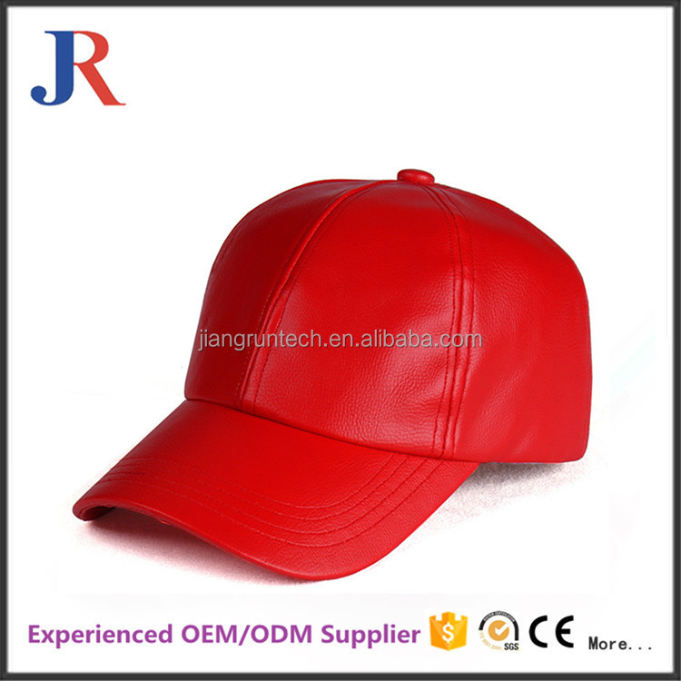 Promotional Custom fitted PU leather baseball cap for sale