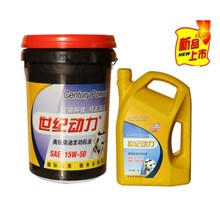 Engine Oil Automotive Lubricant Oil 20W50 Lubricant