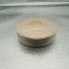 Round empty bb or cc cushion powder case / container / packaging / box / packing with mirror