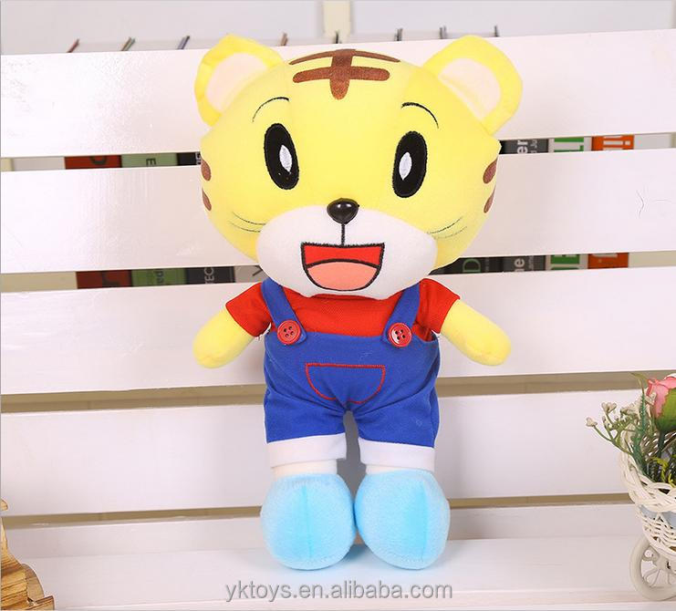Newest doll plush tiger for kids