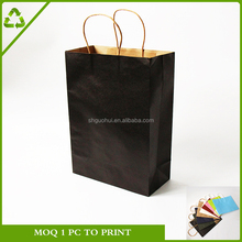 Shopping Packaging kraft Bag Paper, Customized paper gift bag