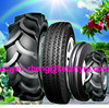 China tractor tyre 16.9-28 16.9-30 16.9-34