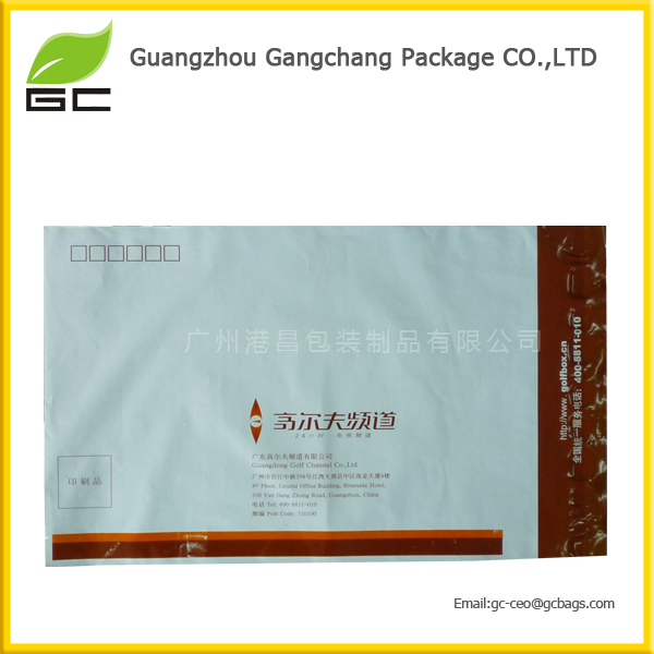 Factory direct sell Cheap mail envelop,water proof mailig envelope