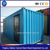 guest bedroom house/prefab accommodation container house/Portable Container Housing