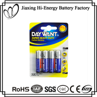 Perfect Designer Metal Jacket Carbon Zinc R6 1.5V UM3 AA Battery